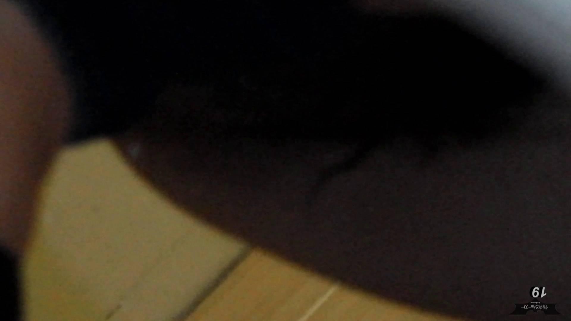 阿国ちゃんの「和式洋式七変化」 (NEW)19 「雫」はしっかりと切るんです! 洗面所シーン   盛合せ  86画像 43