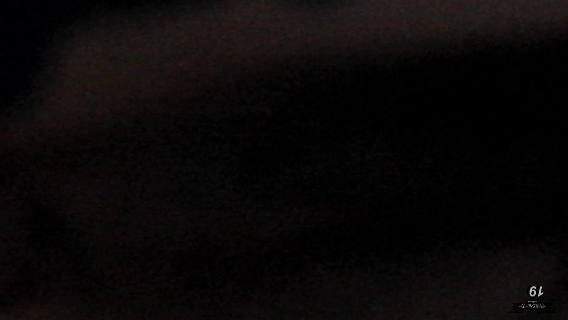阿国ちゃんの「和式洋式七変化」 (NEW)19 「雫」はしっかりと切るんです! 丸見え おめこ無修正画像 86画像 50