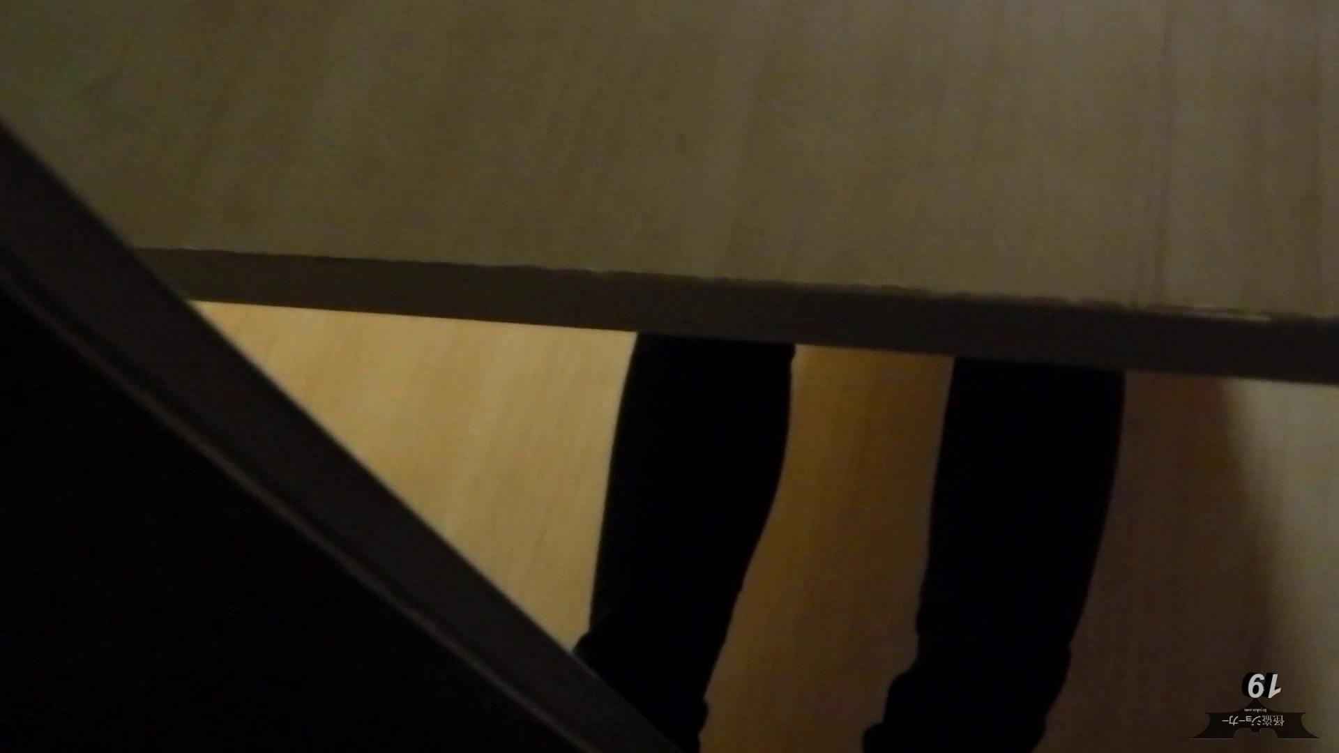 阿国ちゃんの「和式洋式七変化」 (NEW)19 「雫」はしっかりと切るんです! アラ30 オマンコ無修正動画無料 86画像 58