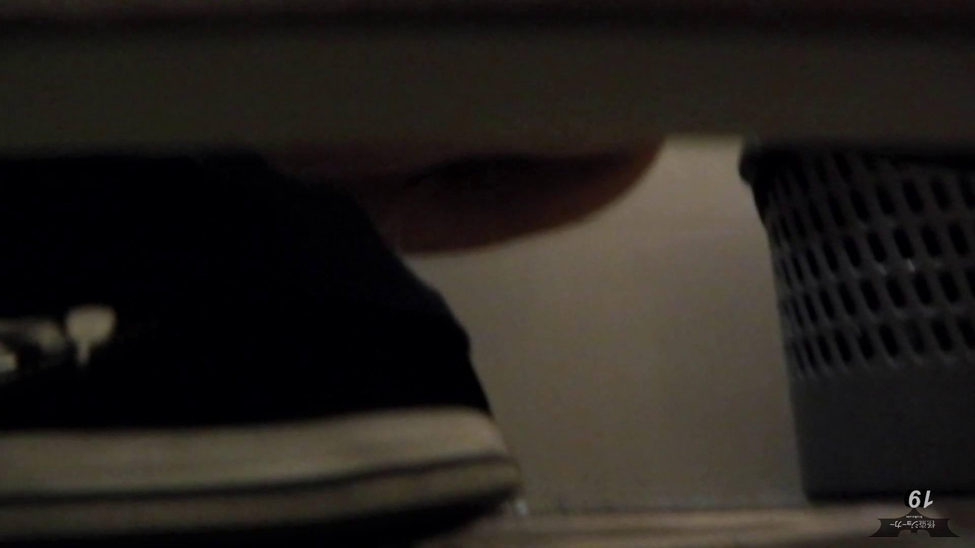 阿国ちゃんの「和式洋式七変化」 (NEW)19 「雫」はしっかりと切るんです! 丸見え おめこ無修正画像 86画像 62