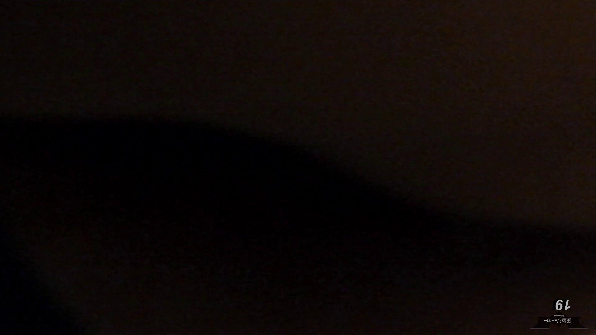 阿国ちゃんの「和式洋式七変化」 (NEW)19 「雫」はしっかりと切るんです! アラ30 オマンコ無修正動画無料 86画像 64