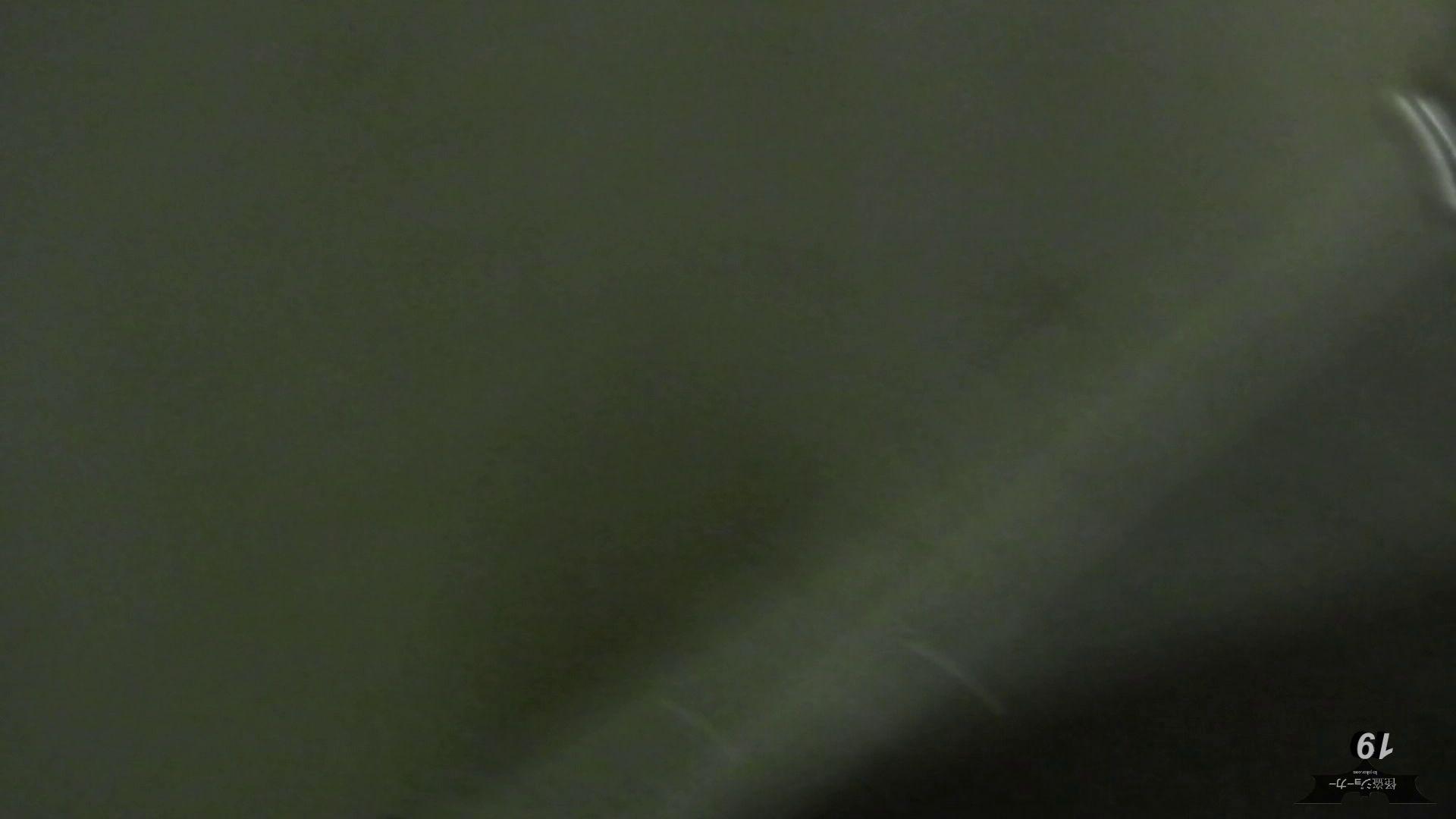 阿国ちゃんの「和式洋式七変化」 (NEW)19 「雫」はしっかりと切るんです! 丸見え おめこ無修正画像 86画像 68