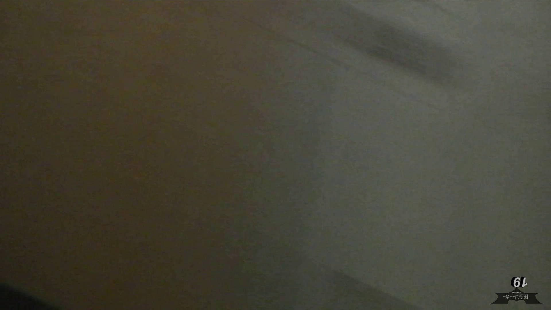阿国ちゃんの「和式洋式七変化」 (NEW)19 「雫」はしっかりと切るんです! 和式・女子用 エロ無料画像 86画像 71