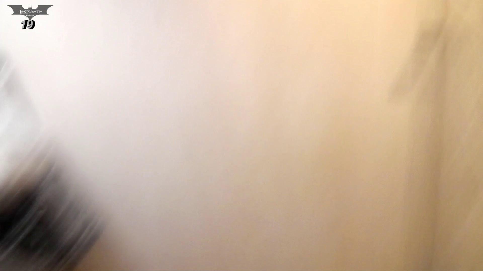 阿国ちゃんの「和式洋式七変化」 (NEW)19 「雫」はしっかりと切るんです! 和式・女子用 エロ無料画像 86画像 83