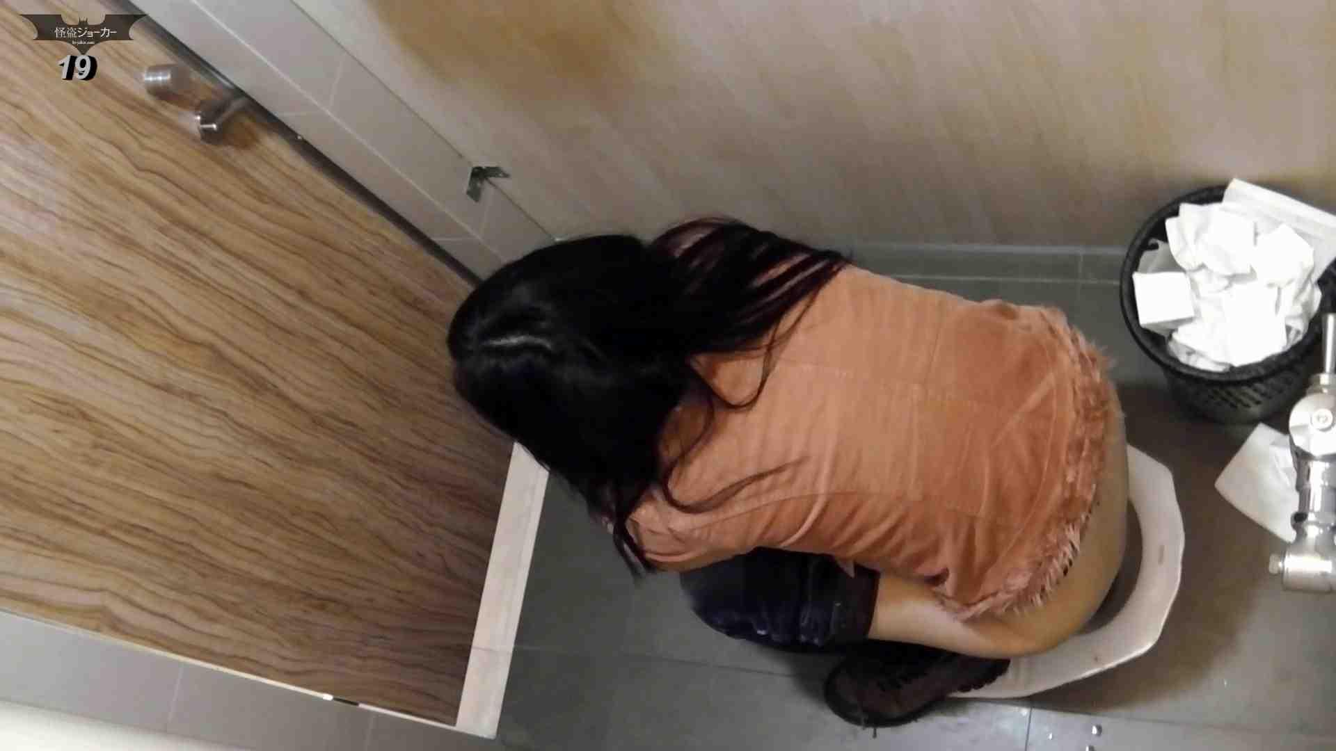 阿国ちゃんの「和式洋式七変化」 (NEW)19 「雫」はしっかりと切るんです! 洗面所シーン  86画像 84