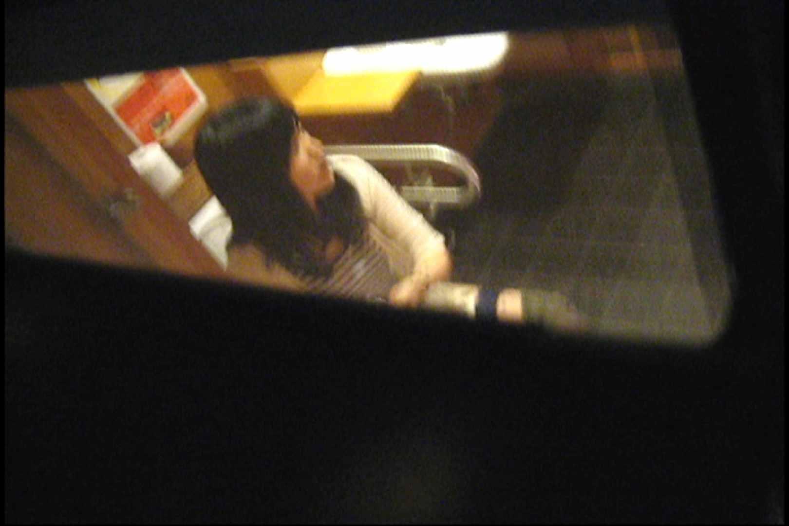 No.4 美人の洋式kawaya内での様子を観察! 美人なお姉さん おまんこ動画流出 86画像 24