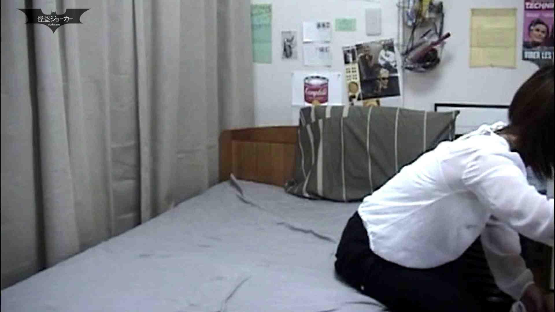 素人女良を部屋に連れ込み隠し撮りSEX!! その④ 色白美肌女良れいか 美乳 おまんこ無修正動画無料 82画像 16