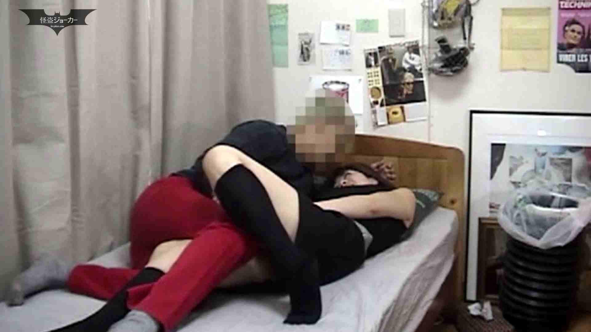 素人女良を部屋に連れ込み隠し撮りSEX!! その⑫ キャンペンガール はるな セックスする女性達 おまんこ動画流出 48画像 8