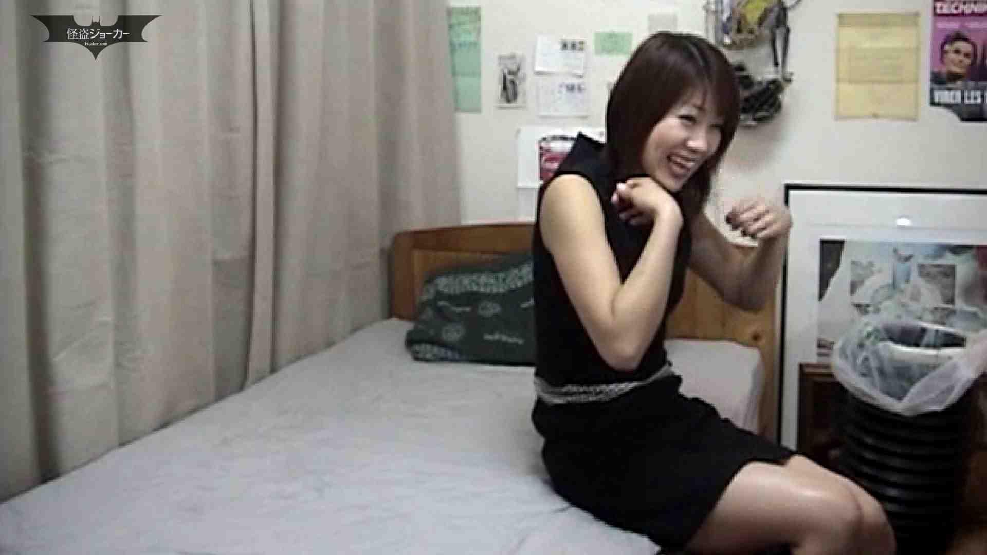 素人女良を部屋に連れ込み隠し撮りSEX!! その⑫ キャンペンガール はるな 素人まとめ | 桃色乳首  48画像 14