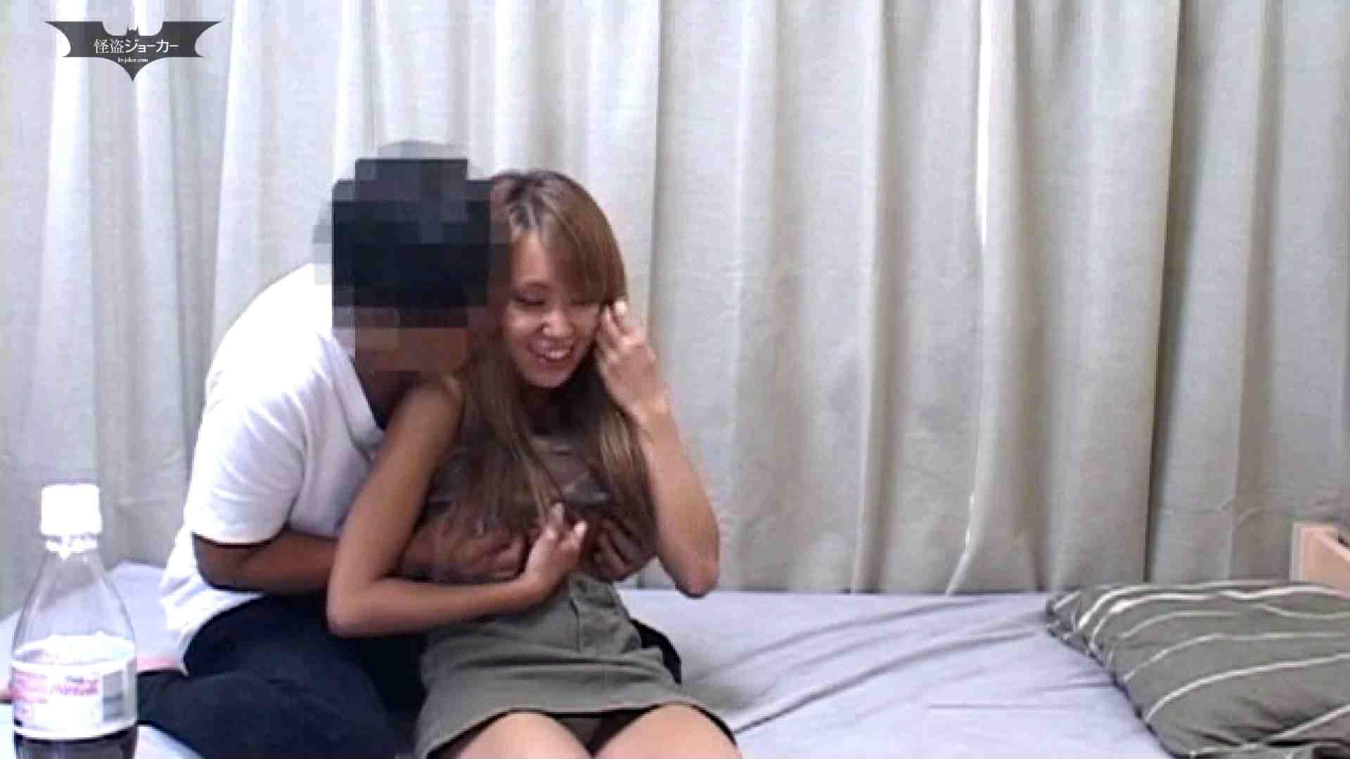 素人女良を部屋に連れ込み隠し撮りSEX!! その27 幼馴染みの女の子 まお 美乳 SEX無修正画像 105画像 16