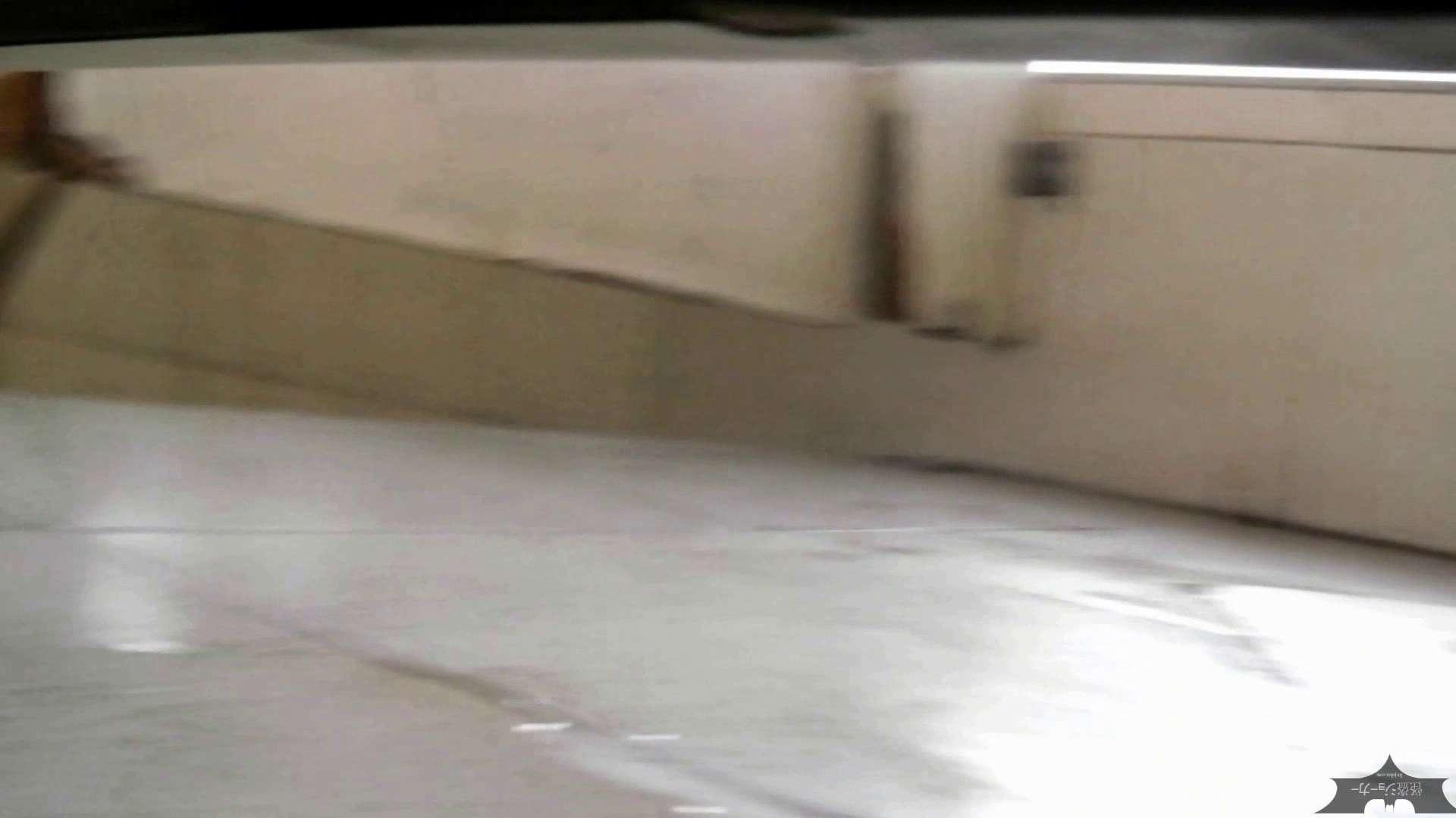 ステーション編 vol.25 必見桜庭みなみ?似 登場! 洗面所シーン ワレメ動画紹介 87画像 46