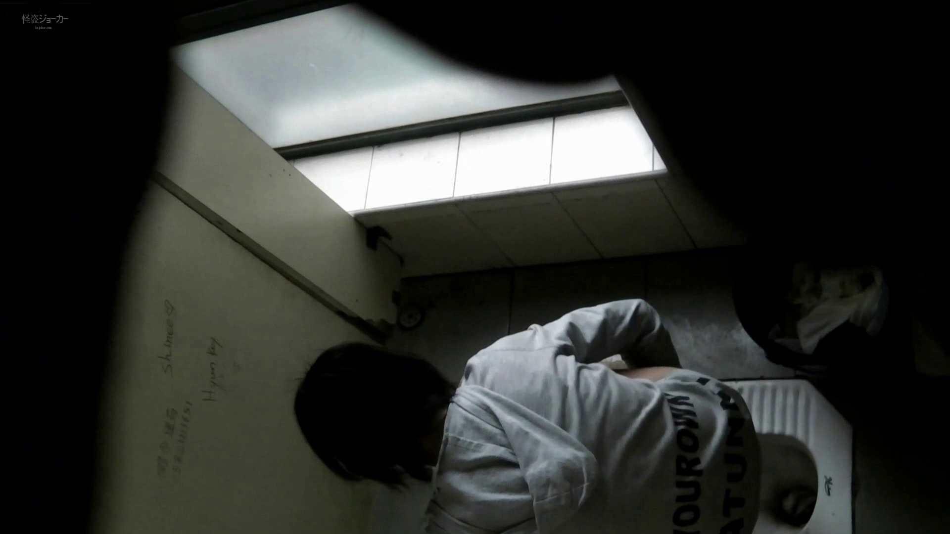 ステーション編 vol.25 必見桜庭みなみ?似 登場! ギャルズ ワレメ無修正動画無料 87画像 74