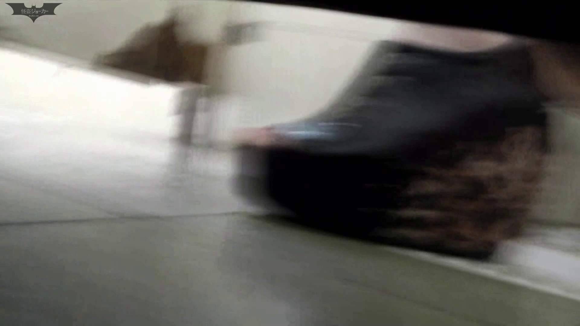 ステーション編 vol.26 壁を乗り越えたら絶景が待っていた!! エッチなお姉さん セックス無修正動画無料 36画像 9