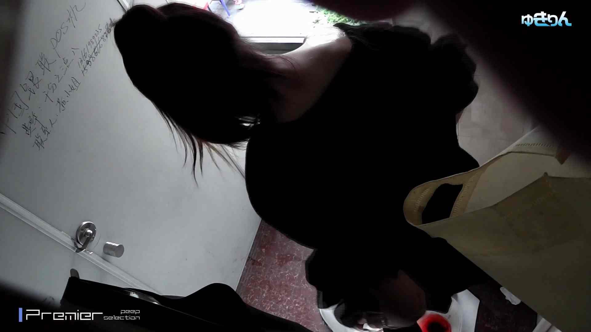 ステーション編 vol64 無料サンプルのモデル登場!最高級の美人全然違う花弁 洗面所シーン おめこ無修正動画無料 46画像 5