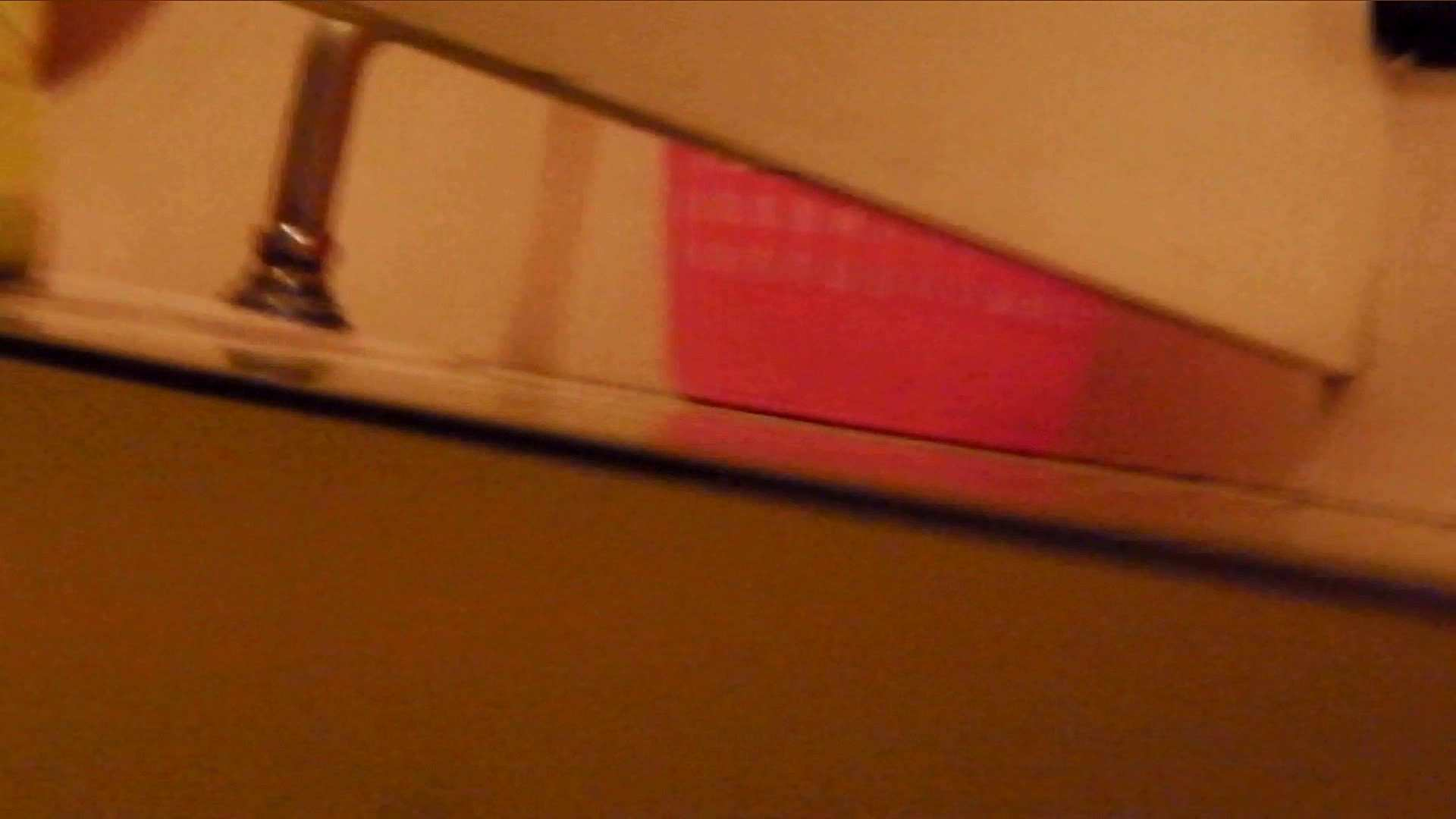 世界の射窓から vol.5 丸見え   洗面所シーン  78画像 17