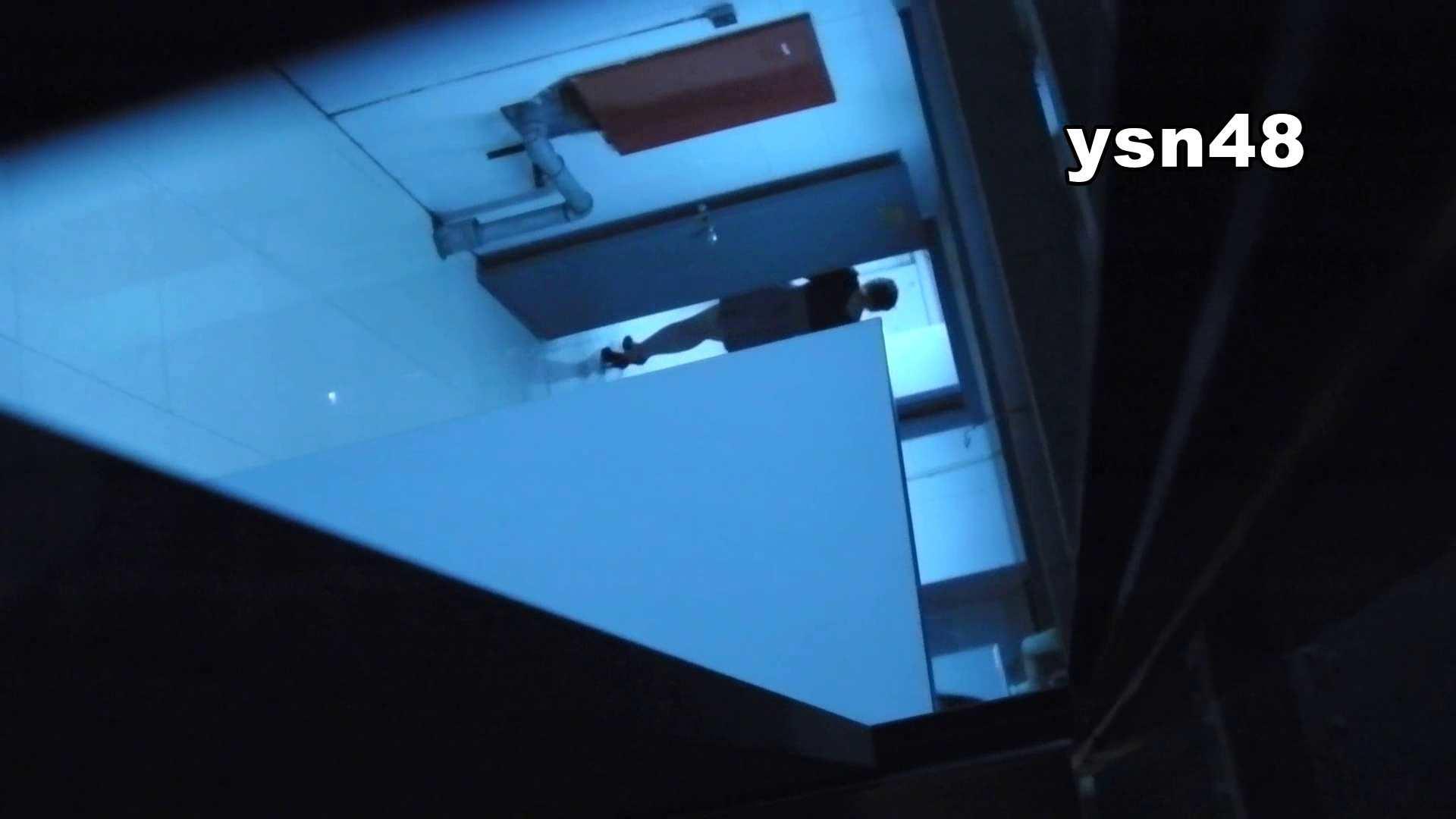 世界の射窓から vol.48 なぜ指を刺す 洗面所シーン ワレメ動画紹介 21画像 4