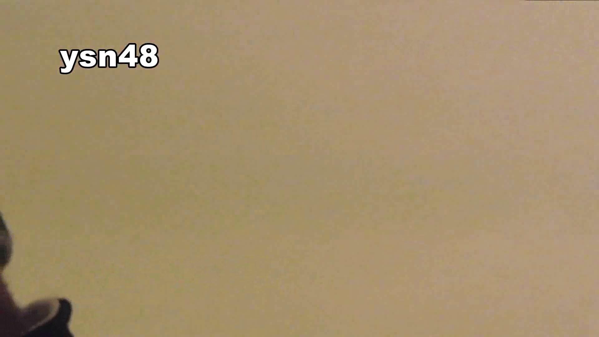世界の射窓から vol.48 なぜ指を刺す 洗面所シーン ワレメ動画紹介 21画像 14