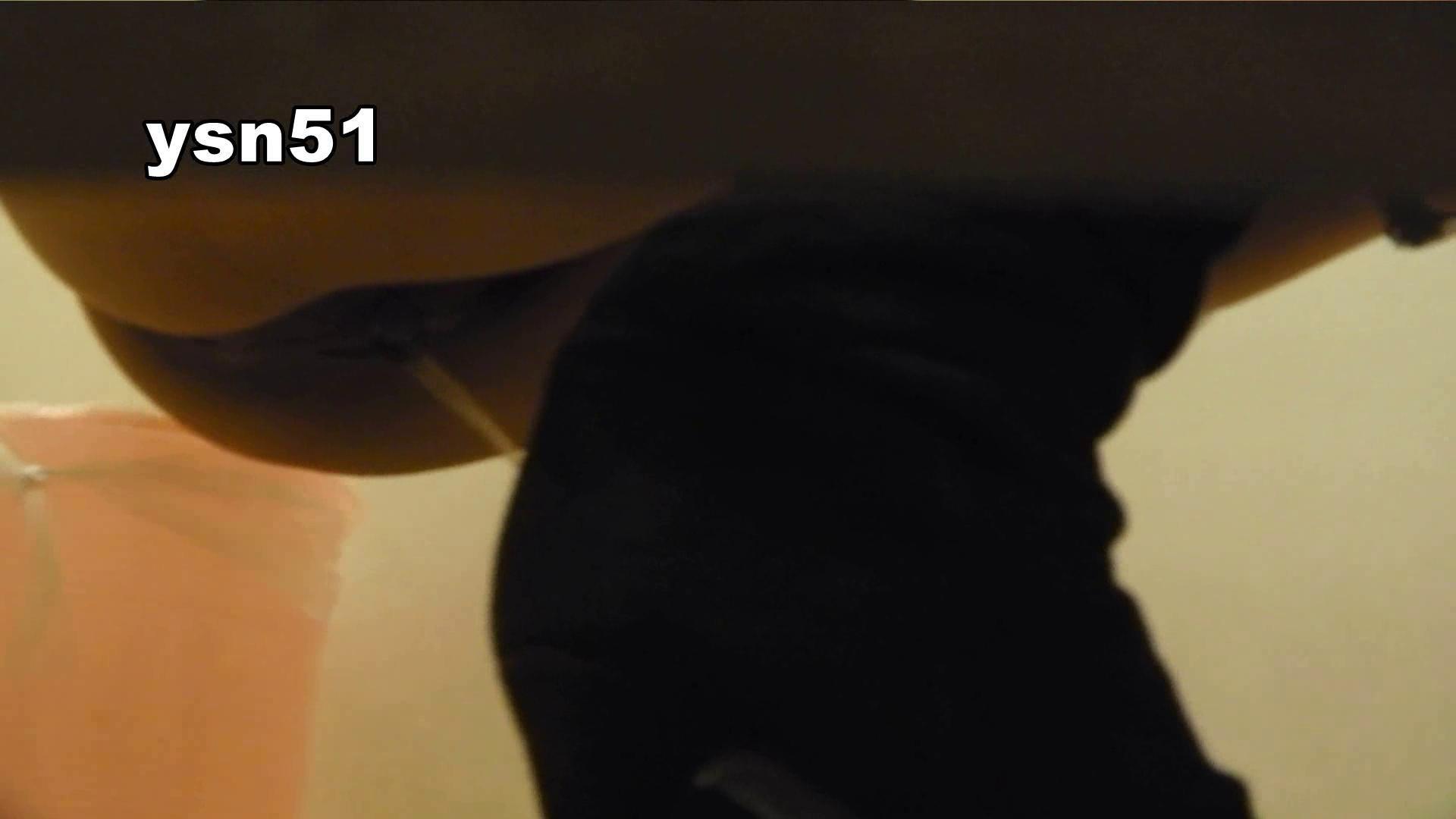 世界の射窓から vol.51 ゴージャスな… 洗面所シーン オメコ動画キャプチャ 55画像 14