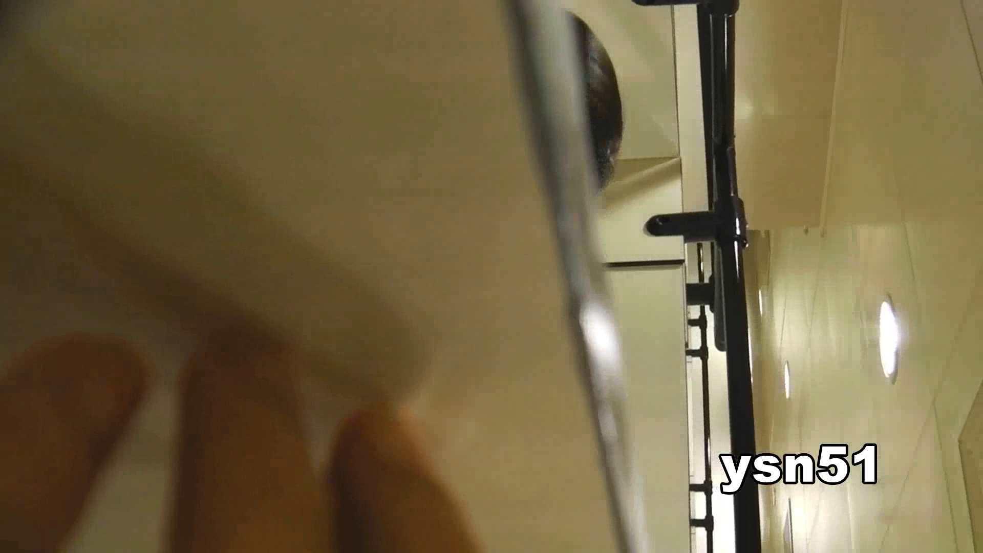 世界の射窓から vol.51 ゴージャスな… 洗面所シーン オメコ動画キャプチャ 55画像 39