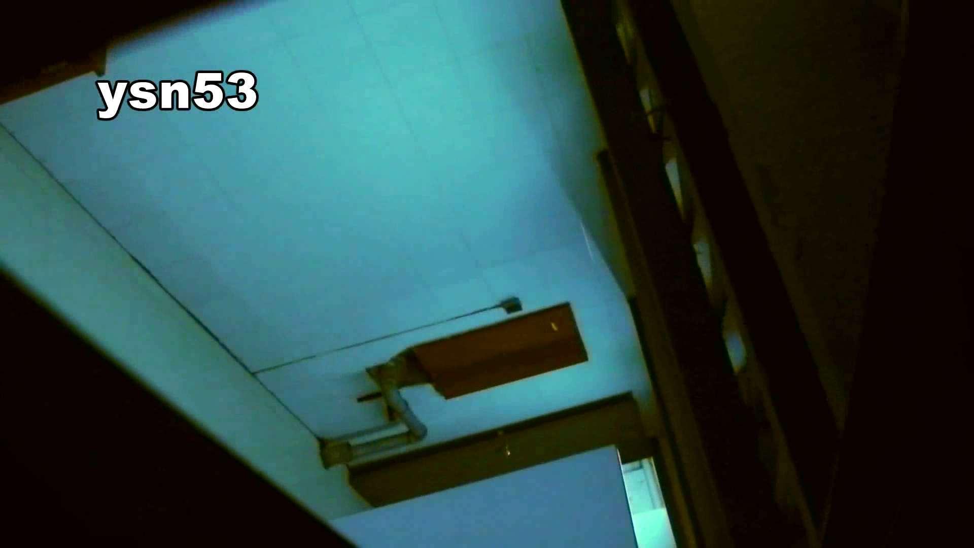 世界の射窓から vol.53 Yellowさん 丸見え | ギャルズ  30画像 6
