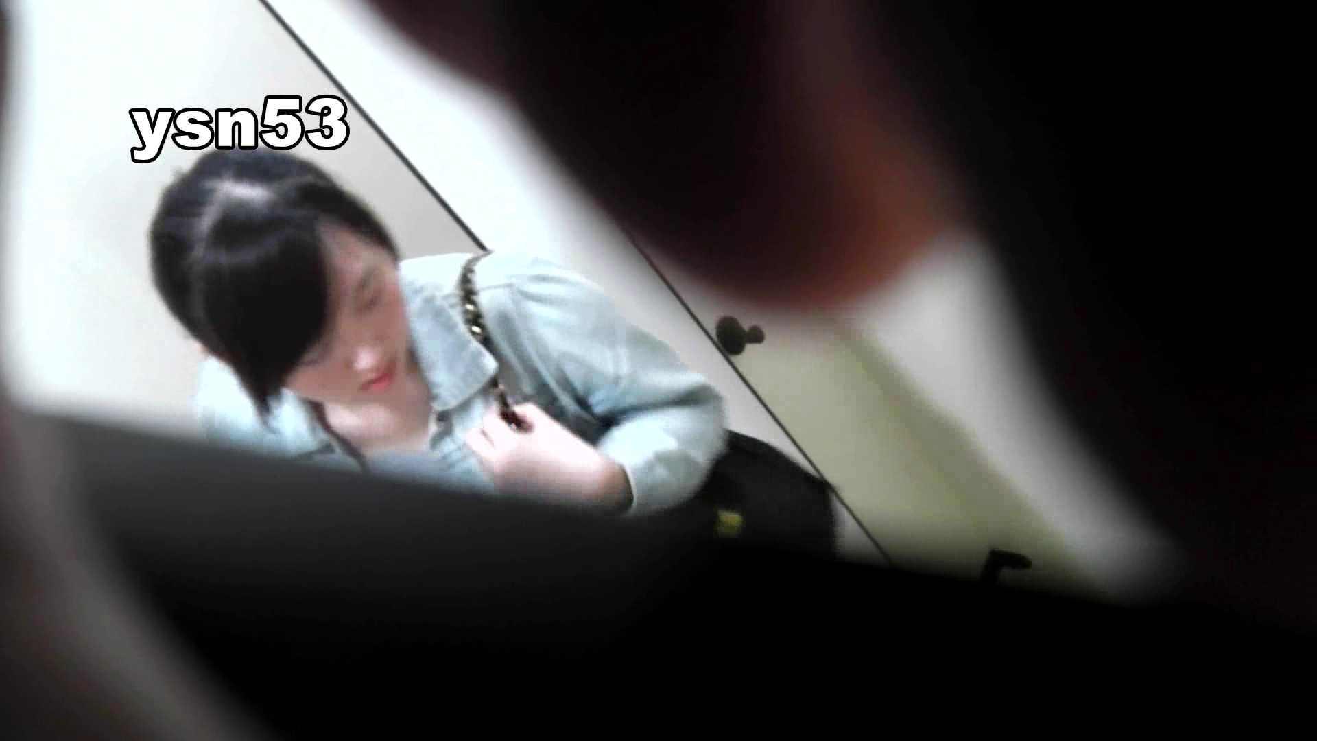 世界の射窓から vol.53 Yellowさん 洗面所シーン ワレメ動画紹介 30画像 9