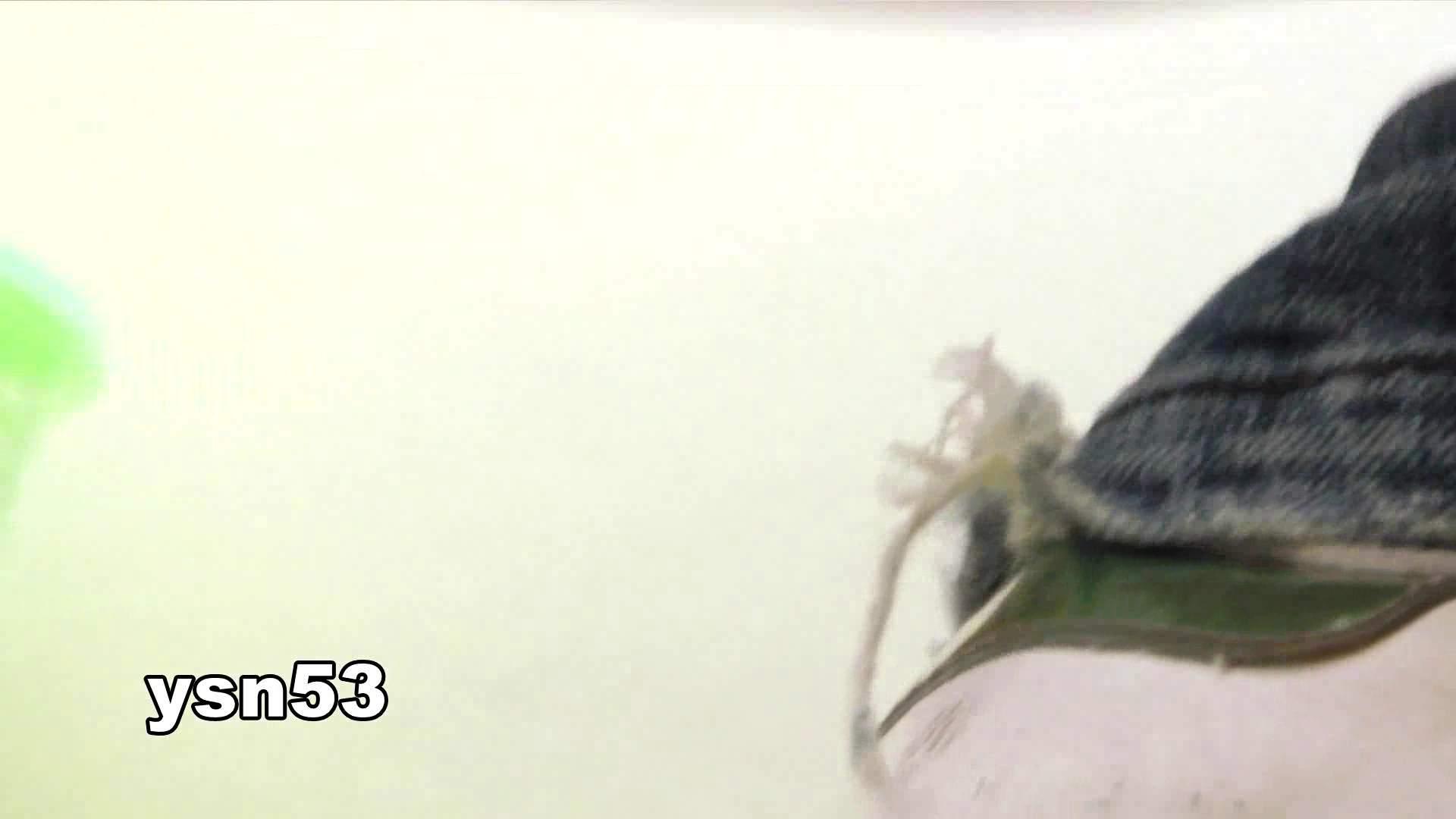 世界の射窓から vol.53 Yellowさん 洗面所シーン ワレメ動画紹介 30画像 14