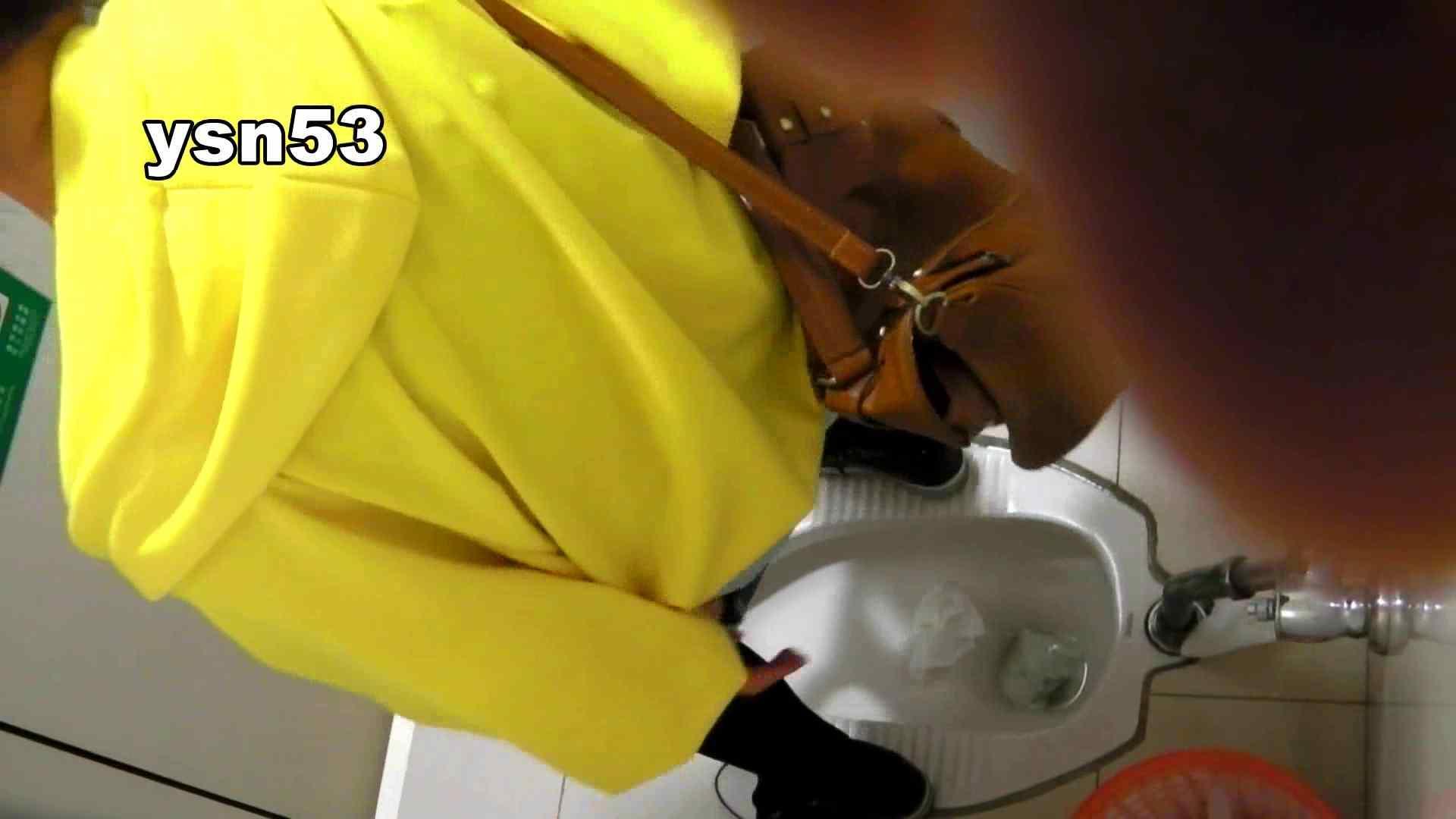世界の射窓から vol.53 Yellowさん 盛合せ すけべAV動画紹介 30画像 17