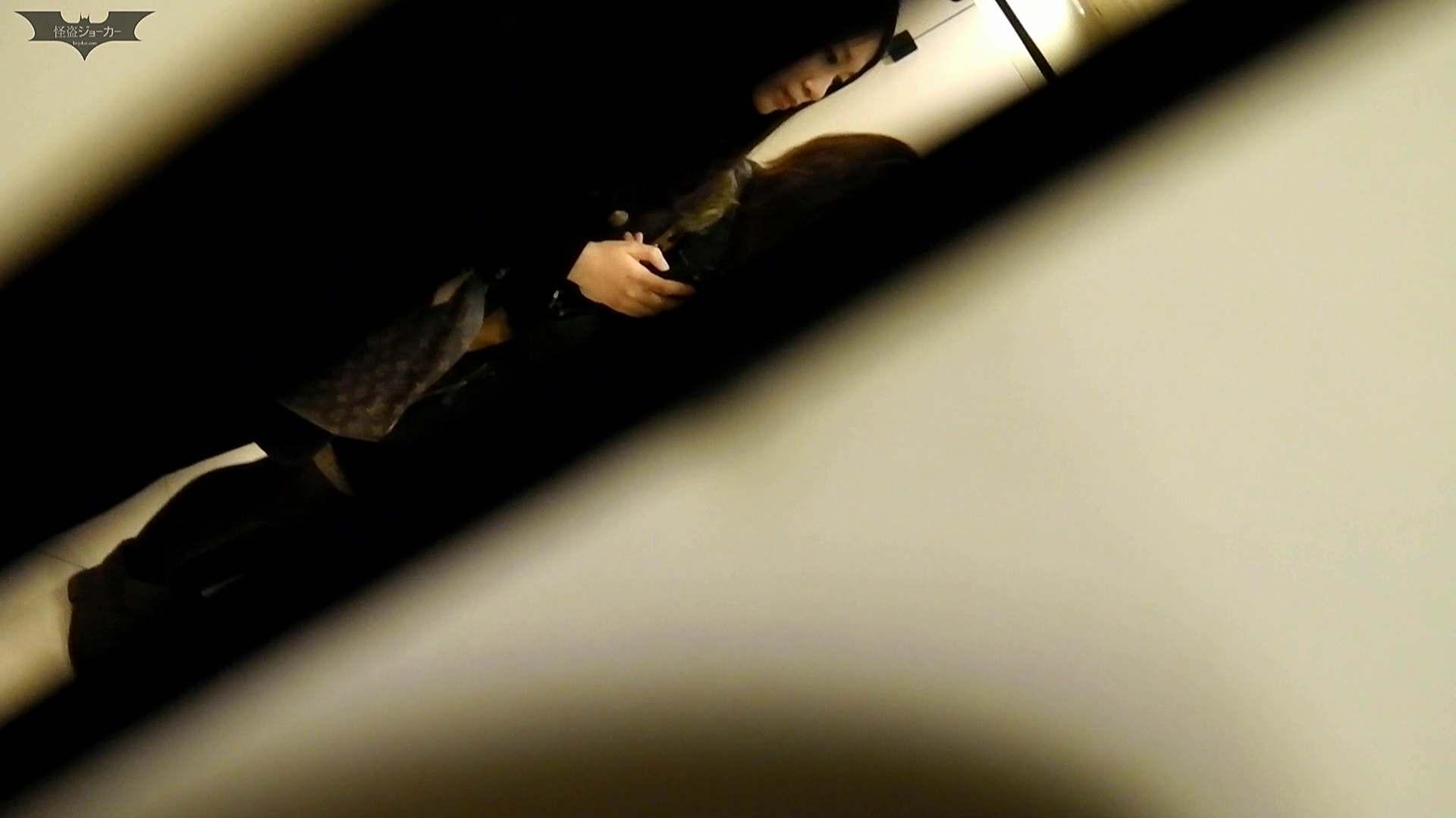 新世界の射窓 No71 久しぶり、可愛い三人組全部晒しちゃいます。 ギャルズ 戯れ無修正画像 80画像 42