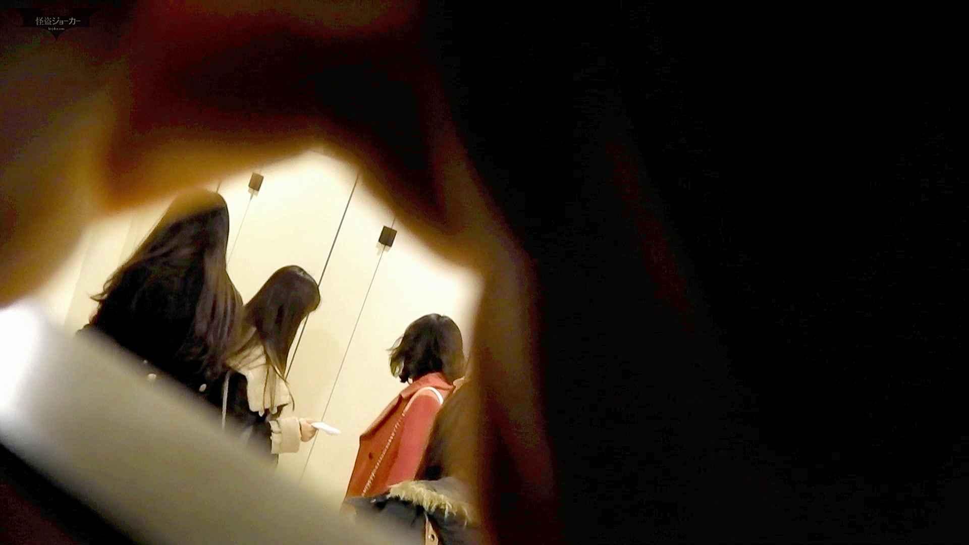 新世界の射窓 No71 久しぶり、可愛い三人組全部晒しちゃいます。 ギャルズ 戯れ無修正画像 80画像 67