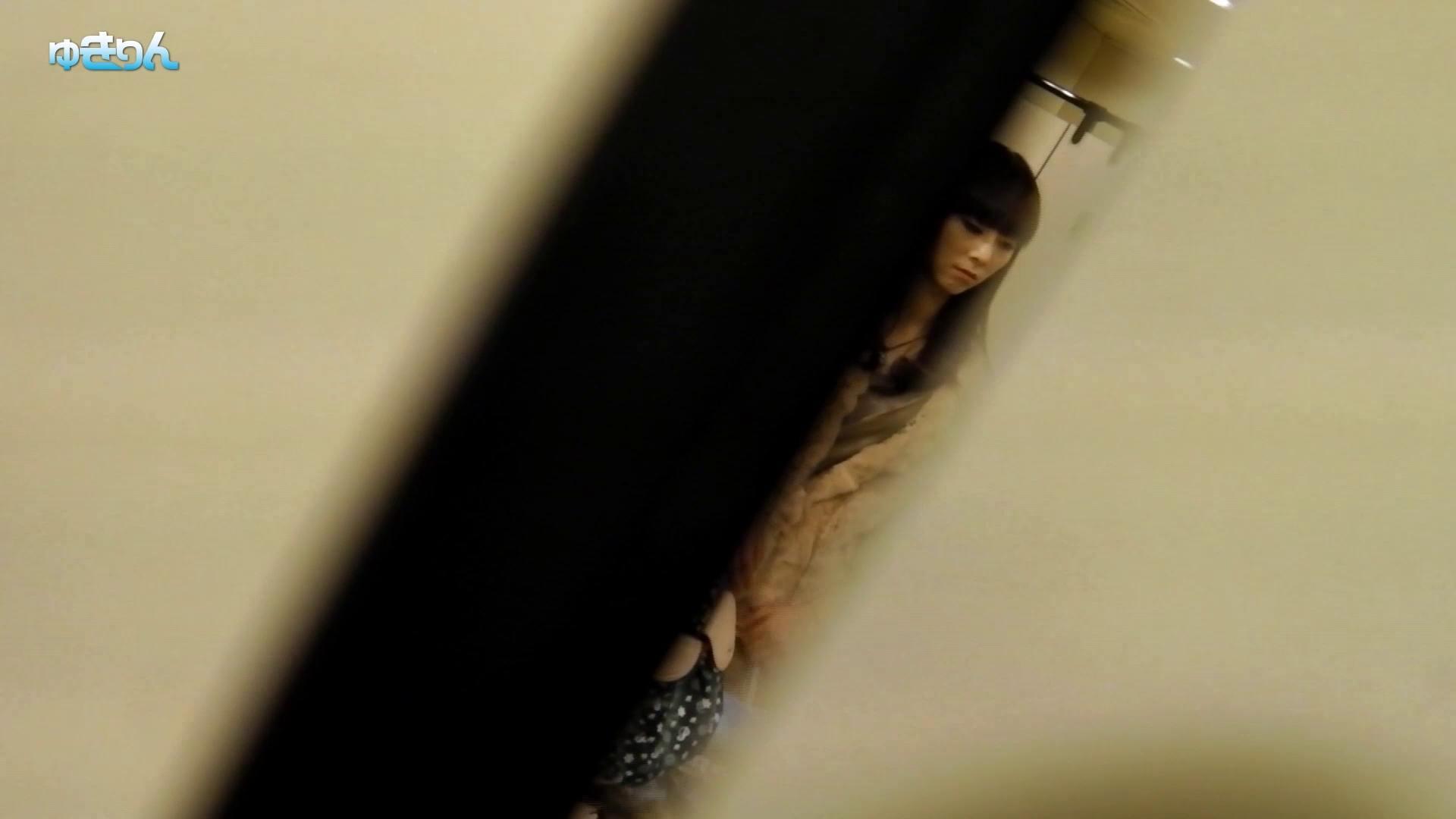 新世界の射窓 No82 新たな場所への挑戦、思わぬ、美女が隣に入ってくれた。 エッチなお姉さん AV動画キャプチャ 98画像 74