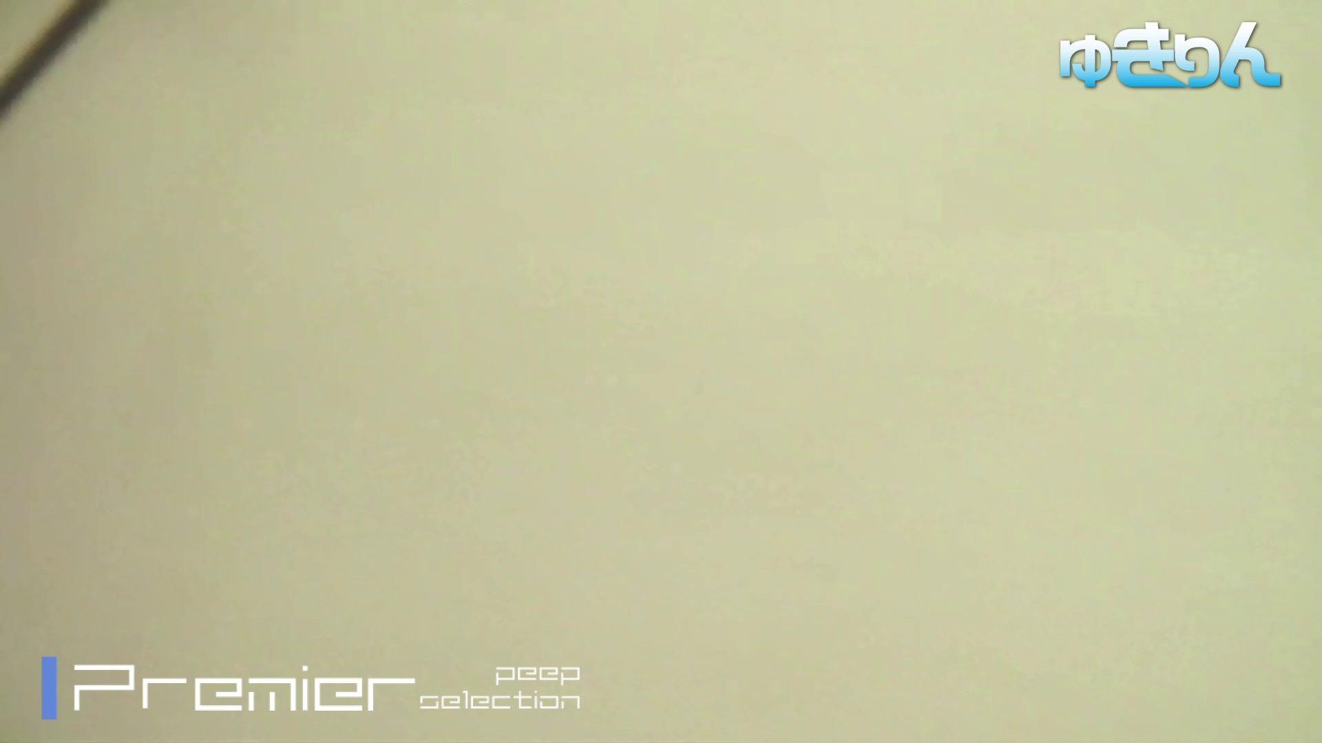 見て!と言わんばかりにナイスな角度!!ナイス携帯【新世界の射窓 No103】 ギャルズ ぱこり動画紹介 77画像 32