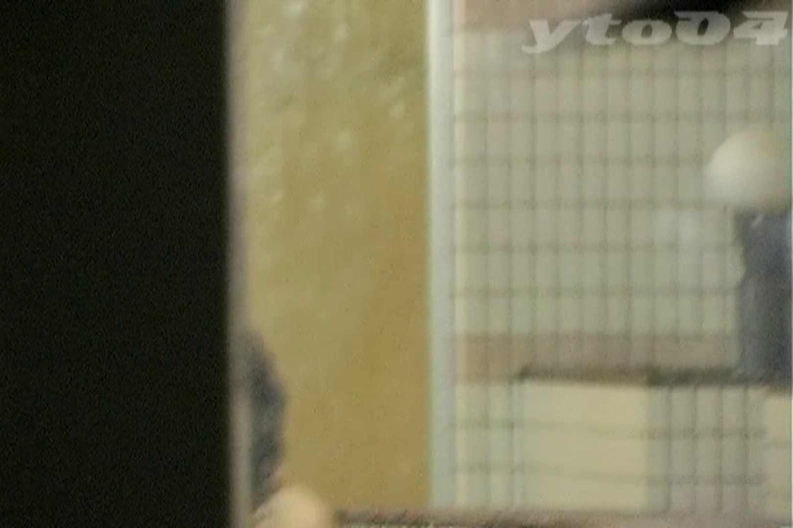 ▲復活限定▲合宿ホテル女風呂盗撮 Vol.24 合宿 アダルト動画キャプチャ 74画像 22