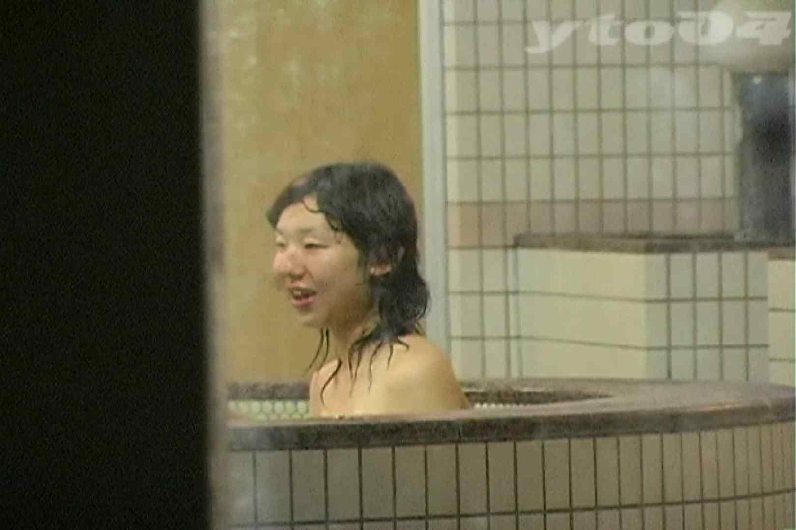 ▲復活限定▲合宿ホテル女風呂盗撮 Vol.24 名作 われめAV動画紹介 74画像 23