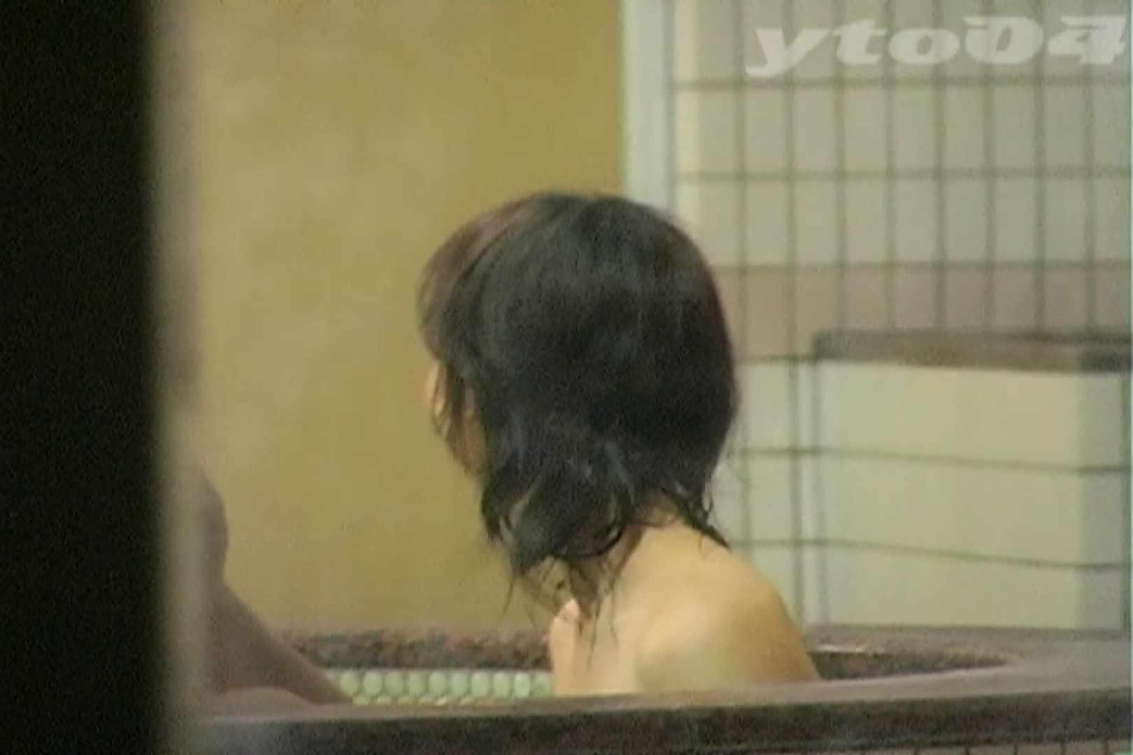 ▲復活限定▲合宿ホテル女風呂盗撮 Vol.24 盛合せ | 女風呂特集  74画像 25