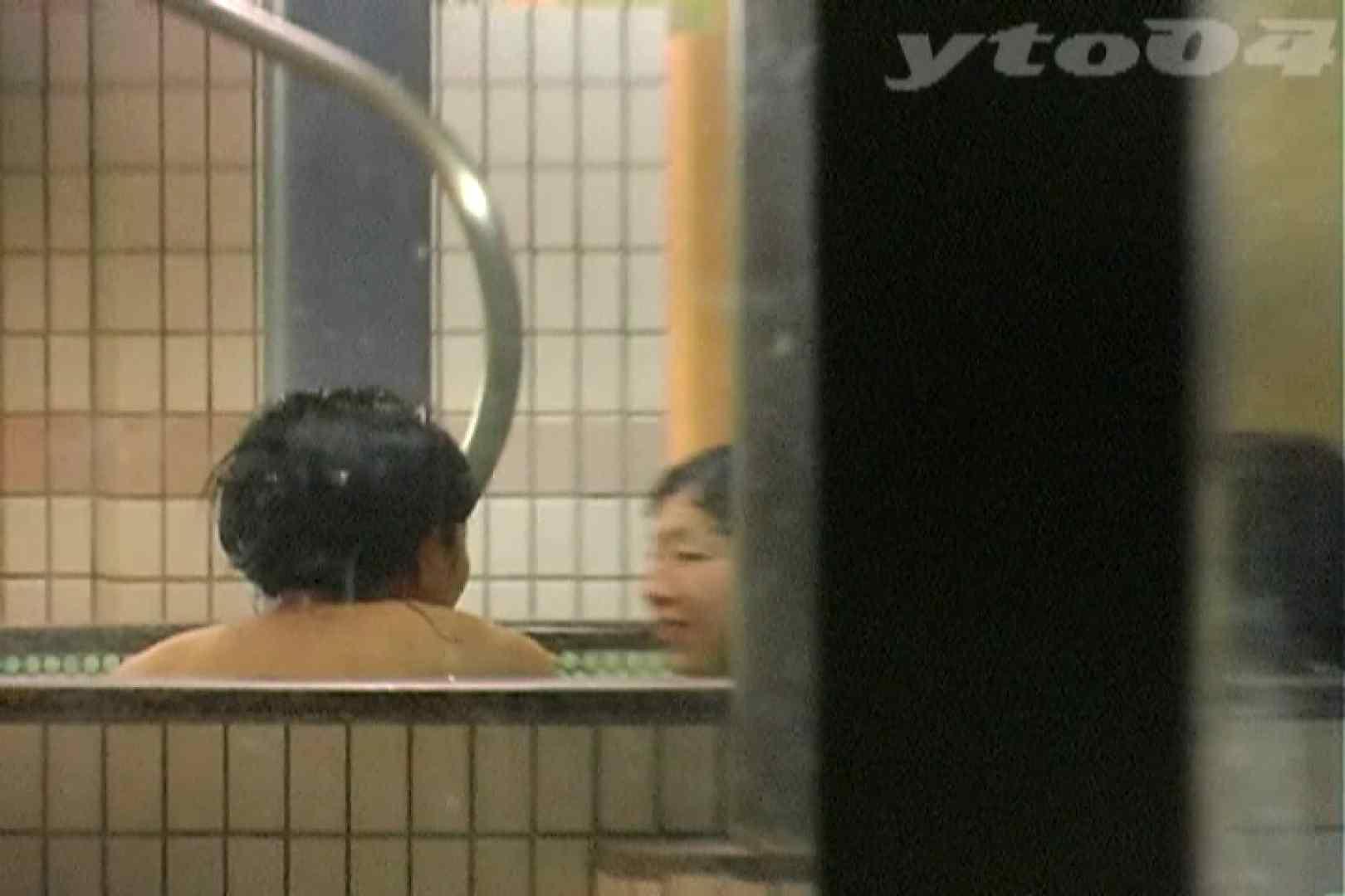 ▲復活限定▲合宿ホテル女風呂盗撮 Vol.24 ホテルでエッチ AV無料動画キャプチャ 74画像 37