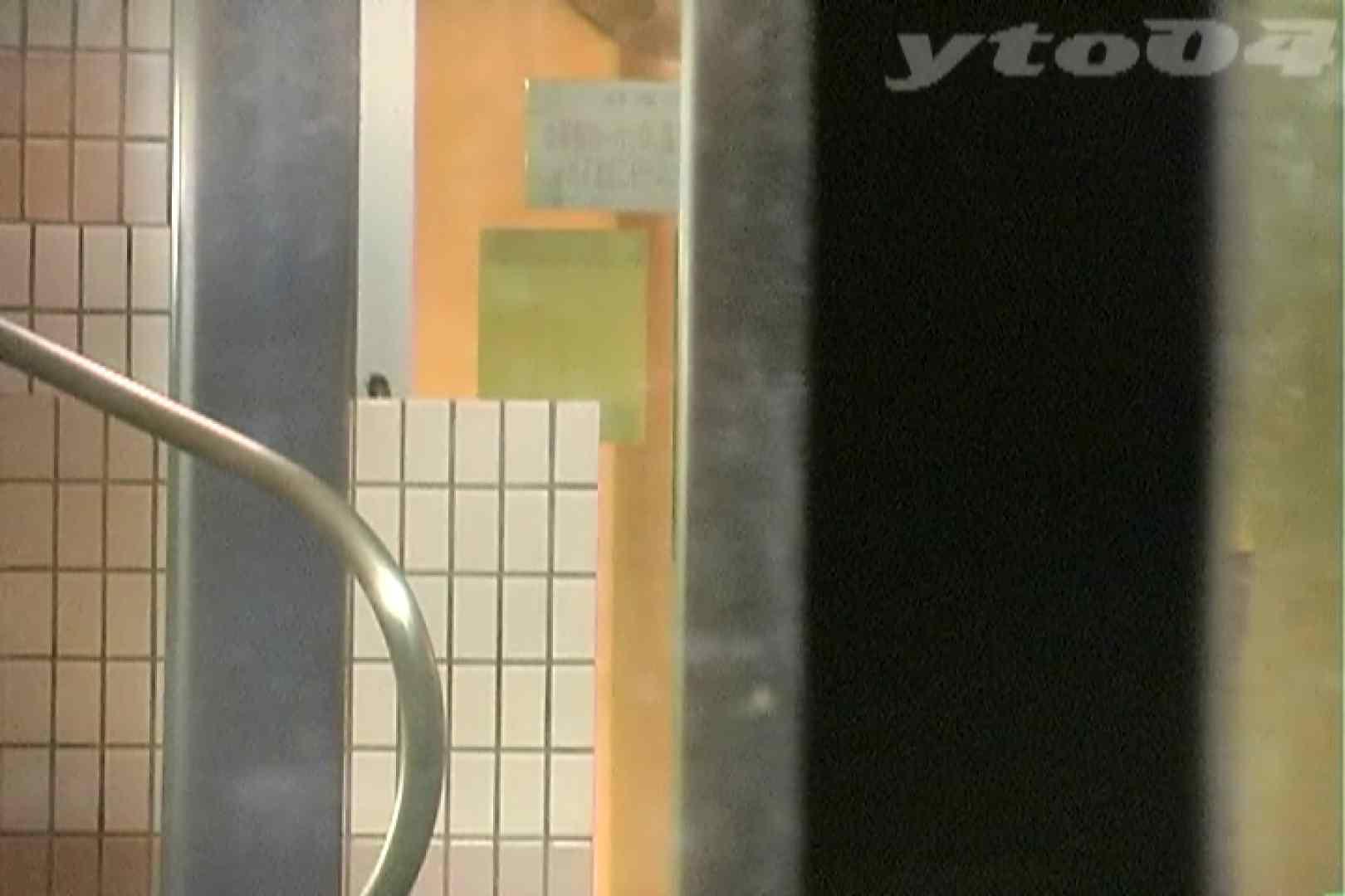 ▲復活限定▲合宿ホテル女風呂盗撮 Vol.24 ホテルでエッチ AV無料動画キャプチャ 74画像 45