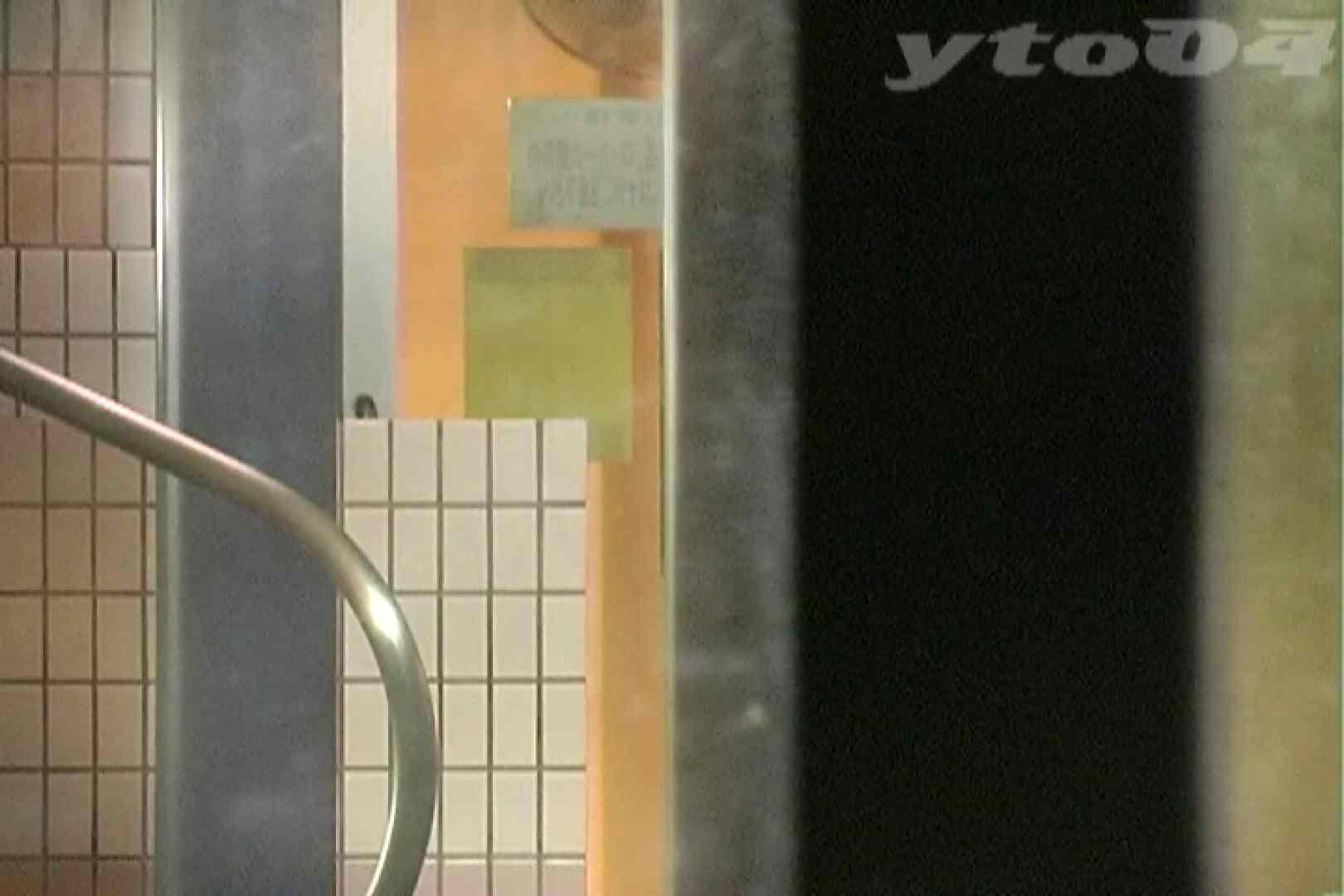 ▲復活限定▲合宿ホテル女風呂盗撮 Vol.24 合宿 アダルト動画キャプチャ 74画像 46