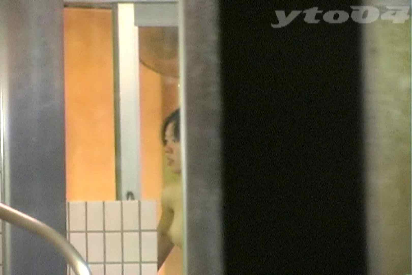 ▲復活限定▲合宿ホテル女風呂盗撮 Vol.24 ギャルズ SEX無修正画像 74画像 50