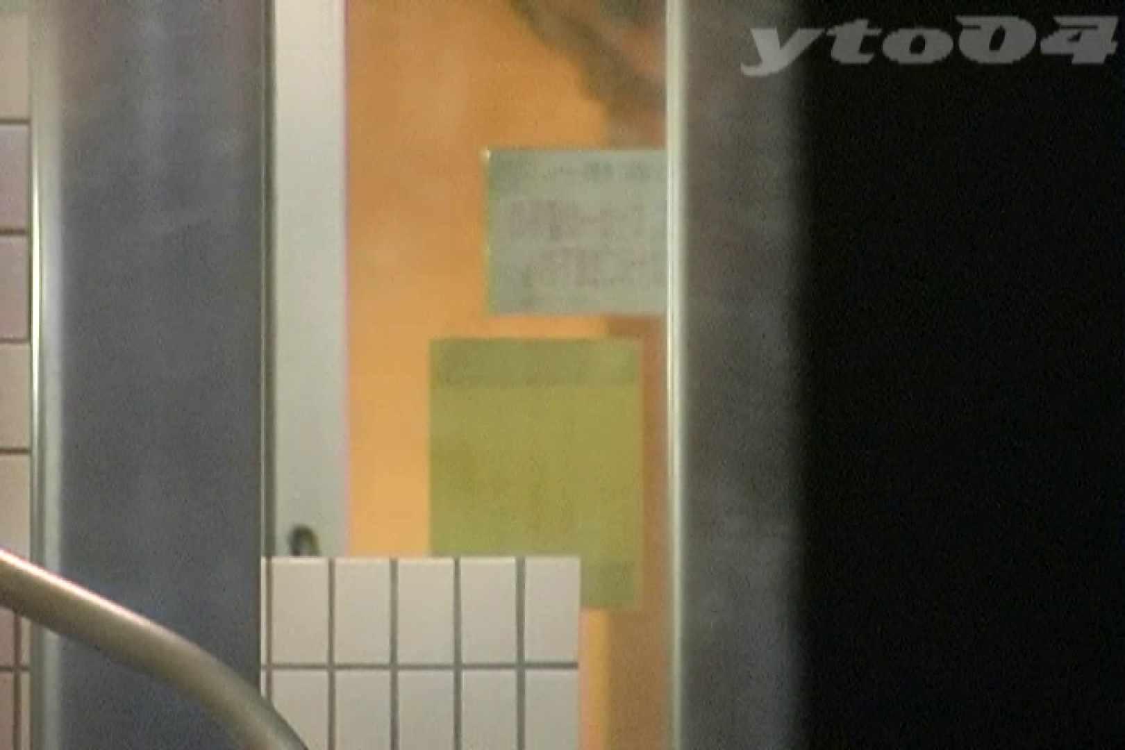 ▲復活限定▲合宿ホテル女風呂盗撮 Vol.24 ホテルでエッチ AV無料動画キャプチャ 74画像 53