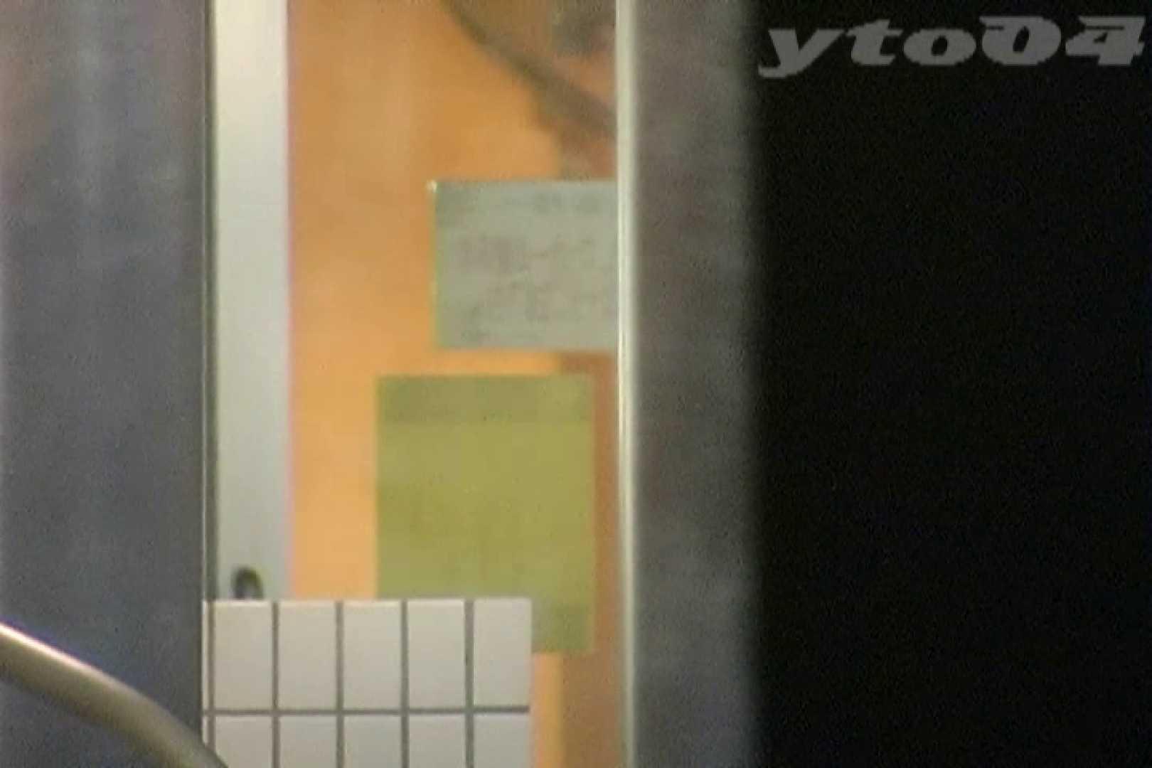 ▲復活限定▲合宿ホテル女風呂盗撮 Vol.24 合宿 アダルト動画キャプチャ 74画像 54