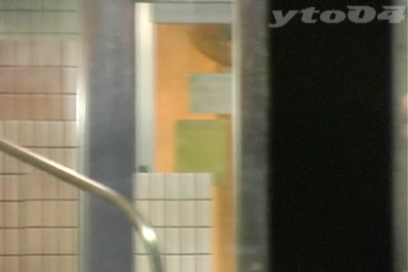 ▲復活限定▲合宿ホテル女風呂盗撮 Vol.24 名作 われめAV動画紹介 74画像 55