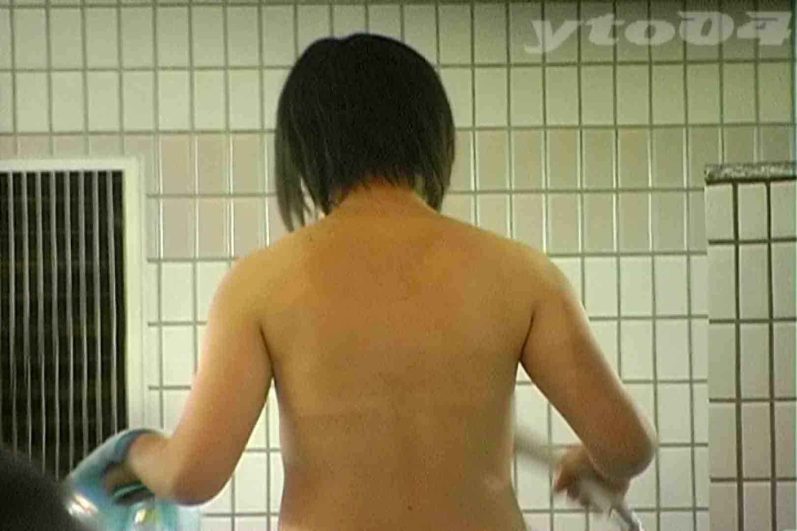 ▲復活限定▲合宿ホテル女風呂盗撮 Vol.24 盛合せ  74画像 64