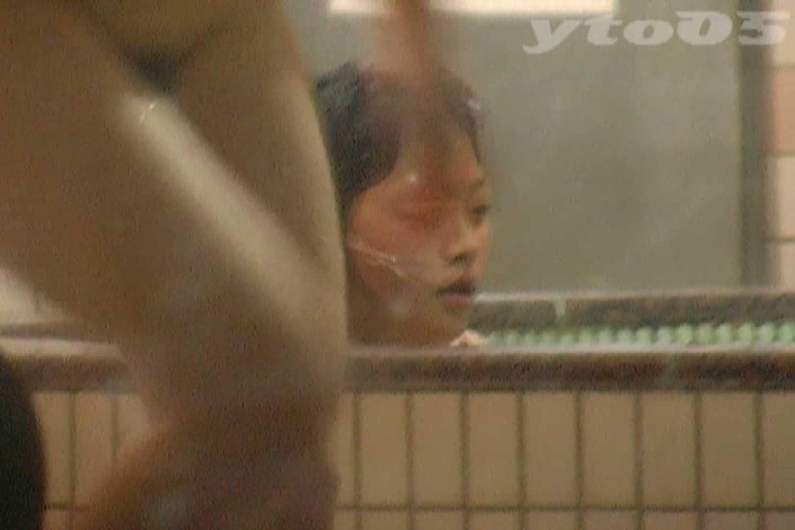 ▲復活限定▲合宿ホテル女風呂盗撮 Vol.28 ギャルズ ヌード画像 80画像 2