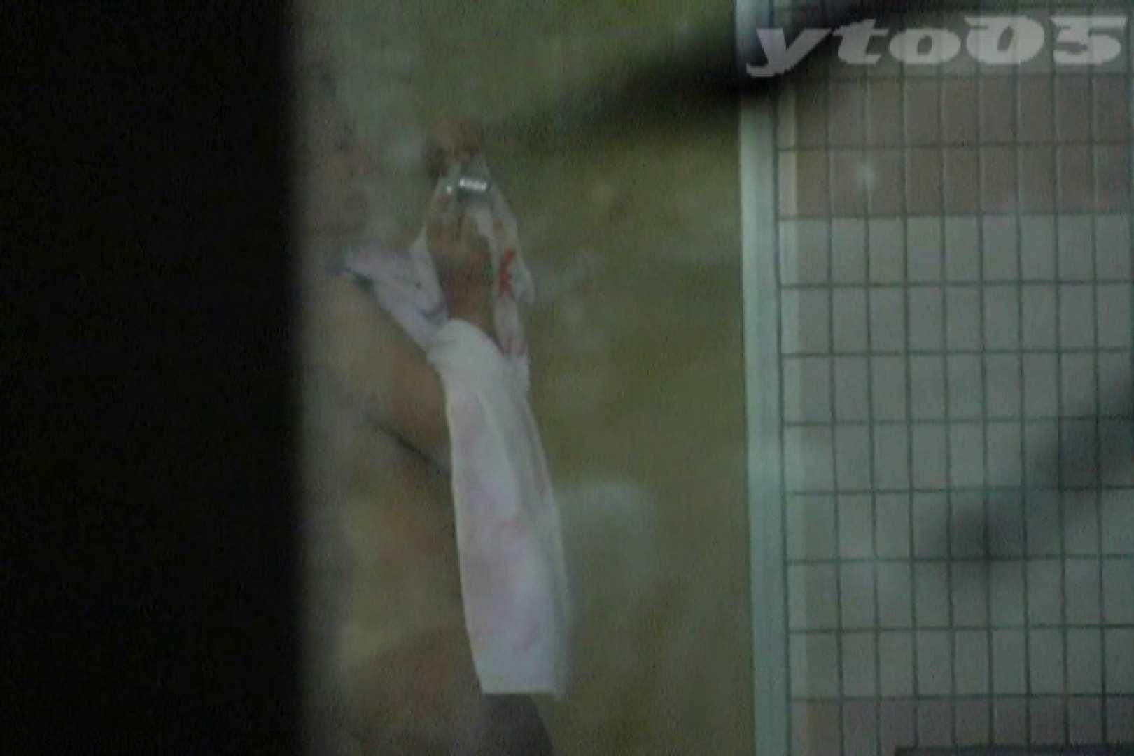 ▲復活限定▲合宿ホテル女風呂盗撮 Vol.31 盗撮・必見 オメコ動画キャプチャ 30画像 2