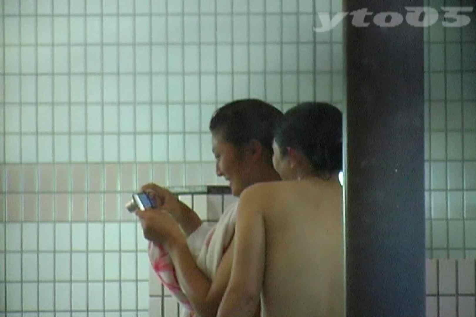 ▲復活限定▲合宿ホテル女風呂盗撮 Vol.31 盛合せ  30画像 8