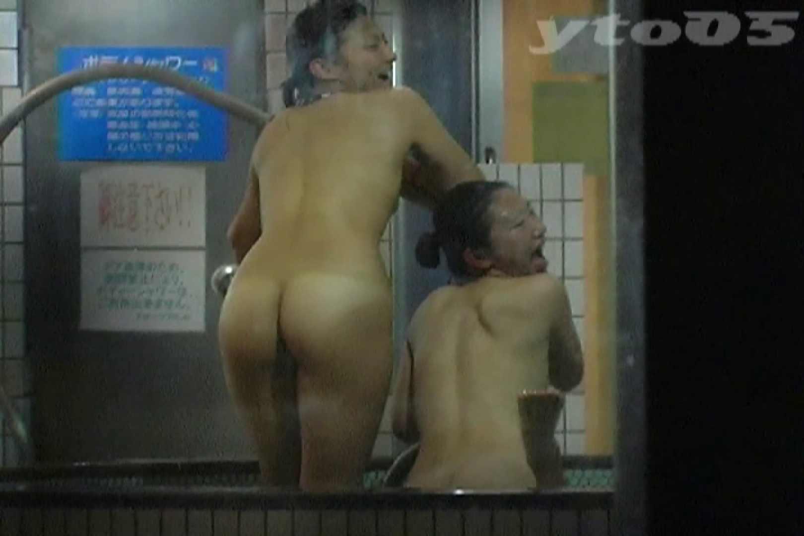 ▲復活限定▲合宿ホテル女風呂盗撮 Vol.31 女風呂特集 濡れ場動画紹介 30画像 14