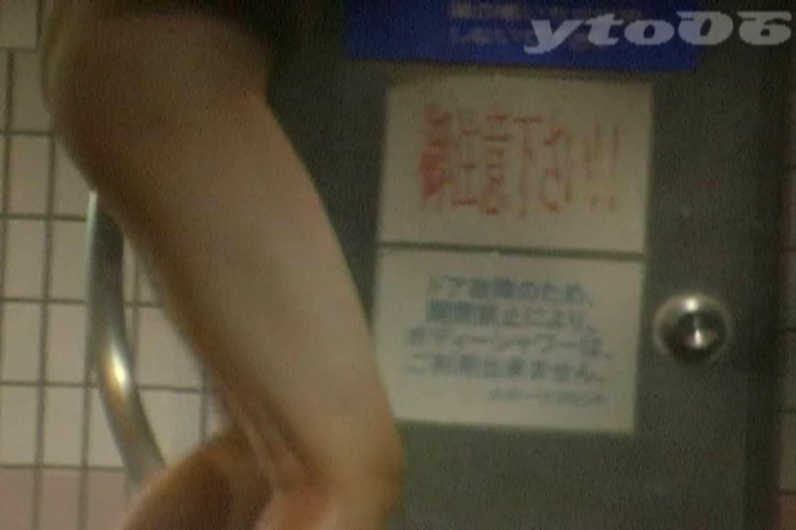 ▲復活限定▲合宿ホテル女風呂盗撮 Vol.34 期間限定作品 おめこ無修正動画無料 94画像 12