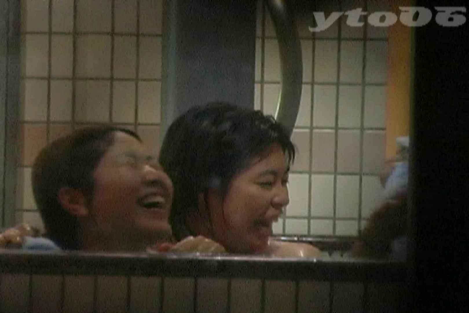 ▲復活限定▲合宿ホテル女風呂盗撮 Vol.34 女湯の中 濡れ場動画紹介 94画像 13