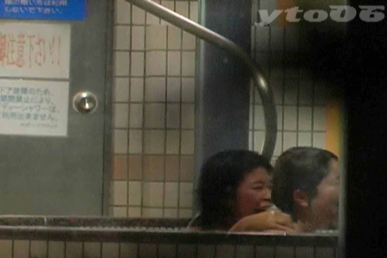 ▲復活限定▲合宿ホテル女風呂盗撮 Vol.34 合宿 AV無料 94画像 15